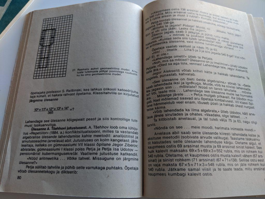 Tomass Romanovskis 1987 Taskuarvutist nii ja teisiti lk 80